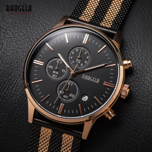 цена на BAOGELA Men's Steel Business Dress Wrist Watches Chronograph Quartz Sports Stop Watch Man Clock Relogios Masculino 1611G-HM