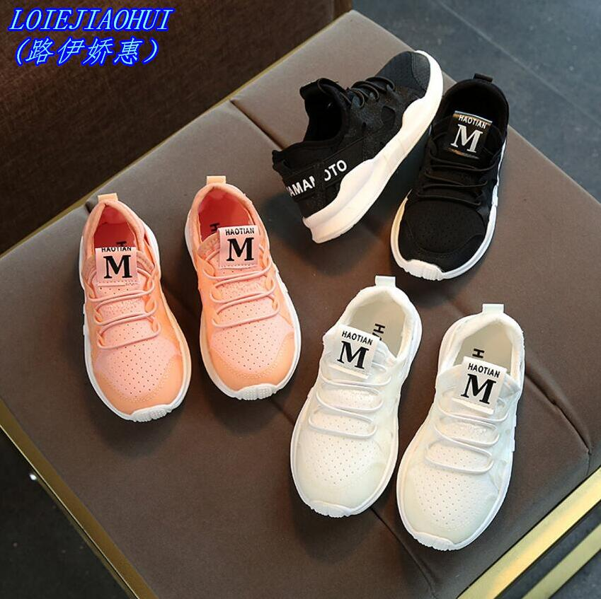 2018 New Arrival Summer/Autumn Kids Boys Shoes Little Girls Tennis Shoes Footwear Children Orange Black Cool Shoes For Boys