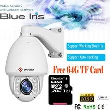 PTZ IP Camera Auto Tracking 64G 1080P High speed dome camera 2MP 20x  Zoom  security PTZ camera 150m IR with wiper