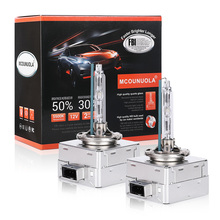 2PCS D1S D2S D2R D3S D4S Ultinon HID 4300K 5500K Cool Blue Xenon White Light Car Upgrade Headlight Bulbs Flash Quick Start, Pair