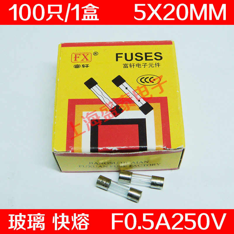 F0.5AL250V Gl Insurance Tube F0.5A250V F500mA Fuse 5X20 100 PCS on