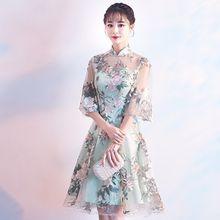 da7e600a86ac1 Yeşil Dantel Çin Geleneksel Akşam Elbise Qipao Parti Elbiseler Gelin  Cheongsam 2018 Moda Kısa Oryantal Düğün