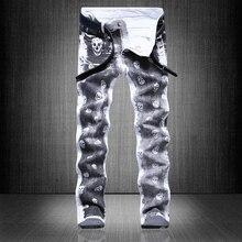 2017, новая тенденция Хань Фэн моды, микро упругие самосовершенствование печатных мужская маленькие ноги брюки (29-38) почтовый