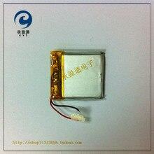3.7V lithium polymer battery 303030 033030 200mah MP3 MP4 MP5
