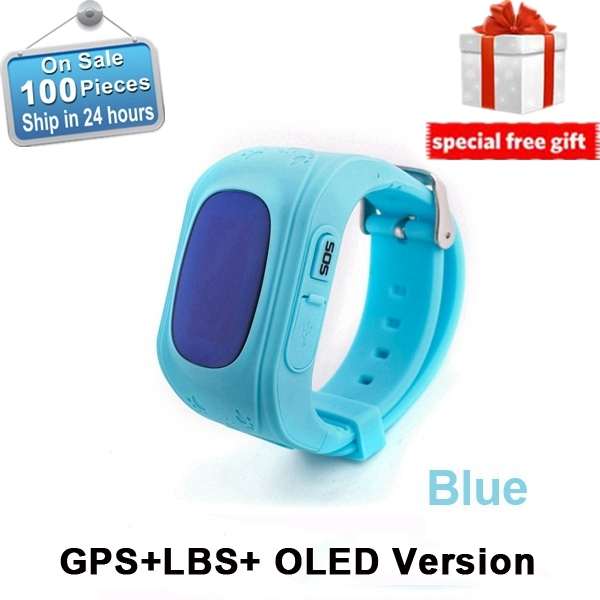Blue GPS Version