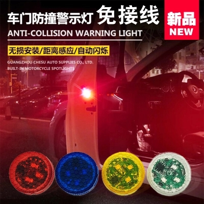 2pcs Car Door Lights LED Warning Anti Collision Magnetic Flashing Lamp Auto Strobe Traffic Light Safety Signal Stickers on Cars