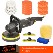 SPTA 7 Inch 178mm Rotary Polisher Car Electric Ro & Polishing Pads Set For Auto Buffing And