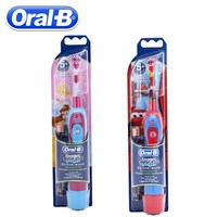 Oral B Children Electric Toothbrush Oral Care Soft Bristle Gum Care Kids Tooth Brush With AA
