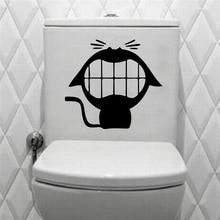 funny cartoon laughing cat toilet black vinyl decals for hotels shop bathrooms wall art decor diy stickers