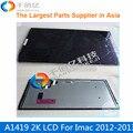 Оригинальный новый A1419 жк-экран 2 К для Imac 27' жк 2012 - 2013