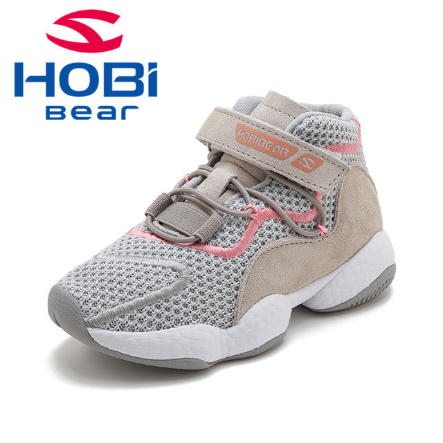 finest selection de1a0 2e7c0 Kids Sport Shoes Boys Girls Sneakers Children Shoes Tennis Trainer Breathable  Lightweight Running Shoes For Child Fashion AS3619