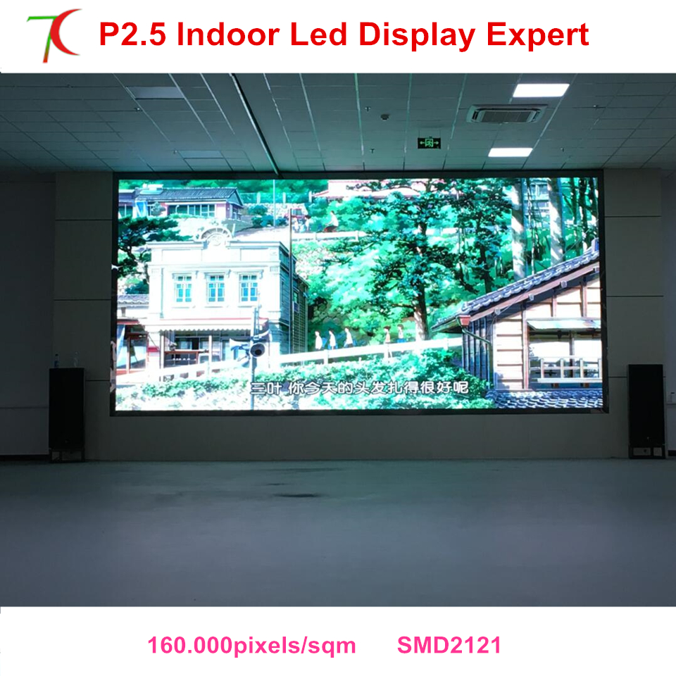 High Definition Visual Feast P2.5 Indoor Full Color Led Display