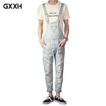 218 Men's Cool Ripped Hole Blue Denim Overalls Mens denim jumpsuit bib pants Suspenders Trouser For Man long Slim jeans For male
