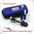De calidad superior caso MT3 EVOD kit Evod Cigarrillo Electrónico 650 mah/900 mah/1100 mah vape Voltaje Variable batería mt3 atomizador ijust s