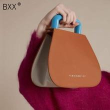 [BXX] 2020 Luxury Brand Single Shoulder Bags Women Acrylic H