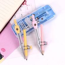 1 набор из нержавеющей стали для рисования компас математические геометрические круги инструменты школьные принадлежности для студентов канцелярские принадлежности(в комплекте коробка карандаш