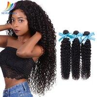 Sevengirls глубокие кудрявые натуральные цвета человеческие волосы плетение пучки перуанские 30 дюймов пучки 100% девственные человеческие волос
