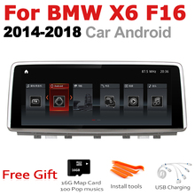 Car Radio 2 din GPS Android Navigation For BMW X6 F16 2014~2018 NBT AUX Stereo multimedia touch screen original style car radio 2 din gps android navigation for bmw x3 e83 2004 2010 idrive aux stereo multimedia touch screen original style