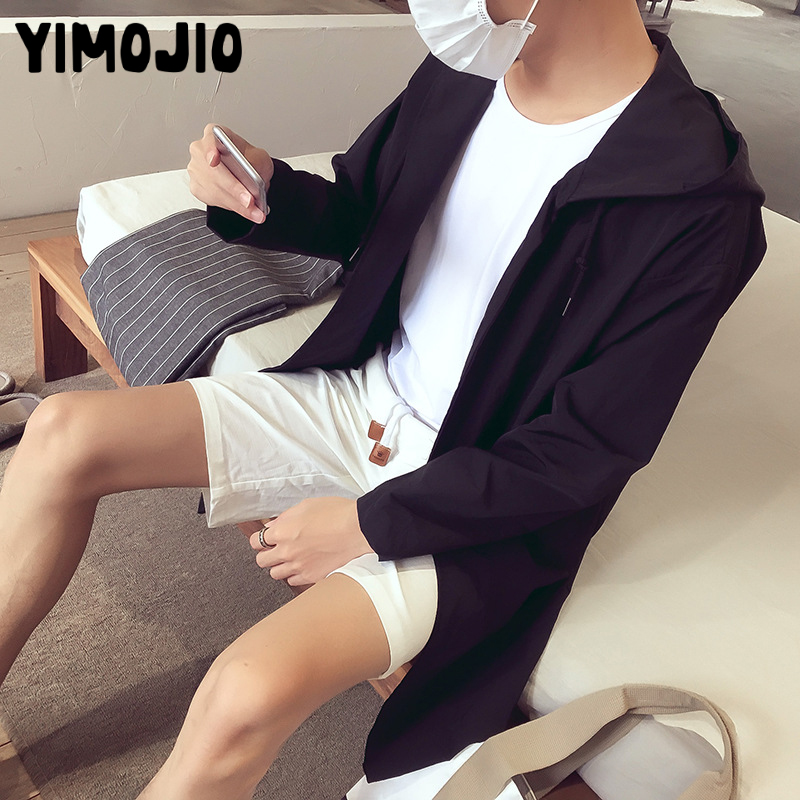 Trench   Coat Men Long Casual Skirt Couple Coat Solid Clothes Windbreaker Simple Sunscreen Outdoor Loose Thin Hooded Open Stitch
