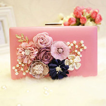 Colorful Flowers Party Ladies Evening Clutch Bags Appliques Chain Women Shoulder Crossbody Bags with Luxury Pearl Wallet
