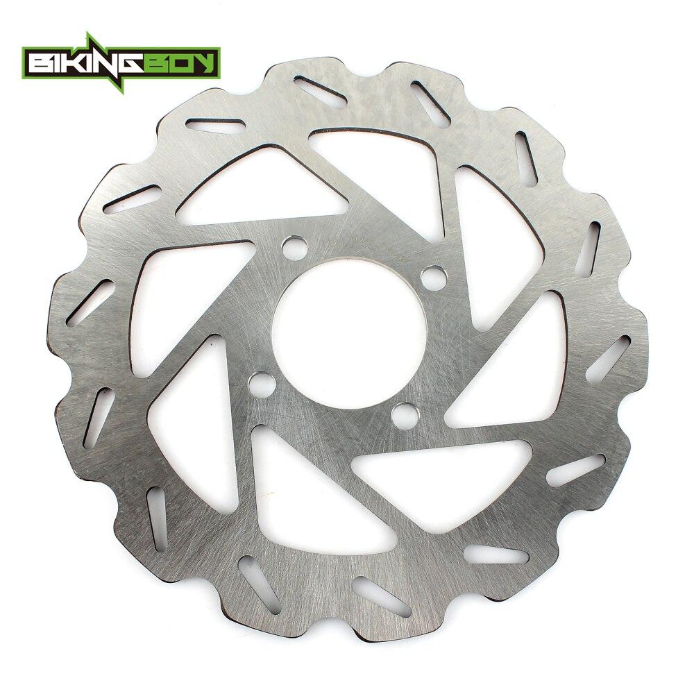 Rock Brake Rotor Disc Guard Cover YFZ450 YFZ450R Banshee Raptor 250 350 660 700