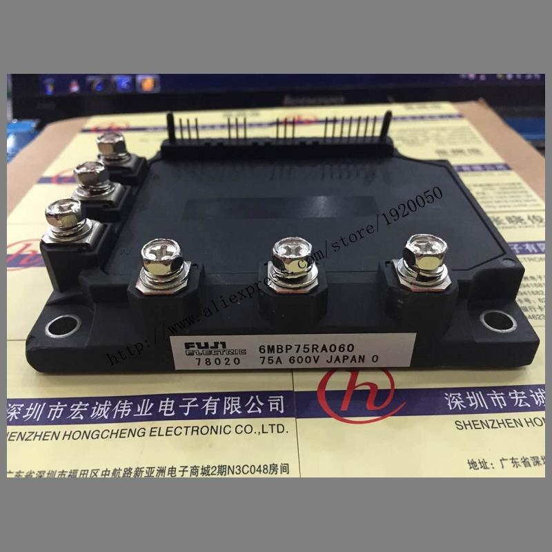 6MBP75RA060 module Special supply Welcome to order ! pd25016a module special supply welcome to order