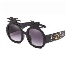 4143f6b511 2018 new lady HD Sunglasses pearl rivets inlaid with pineapple style  eyeglasses Big box trendsetter European