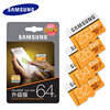 Original SAMSUNG Micro SD Memory Card 128GB EVO Plus 64GB 32GB 16GB Class10 TFCard C10 SDHC
