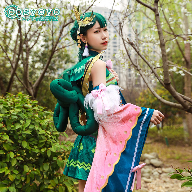 De Game Onmyoji Kagura Feng Zhi Qing Yu Kimono Uniformen Cosplay Kostuum Gratis Verzending Compleet In Specificaties