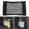 1Pcs Black Car Back Rear Trunk Seat Elastic String Net Mesh Storage Bag Strong/Durable Car Seat Back Storage Mesh Net