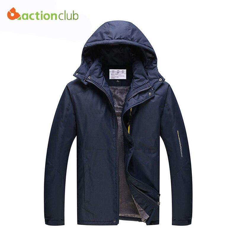 2016 New Fashion Man Hangat Parka Pria Merek Penebalan Winter Coat Cotton-empuk Jaket Pria Plus Ukuran 4XL