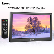 Eyoyo 12 inch EM12T 1920x1080 IPS LCD Screen Display HDMI TV Monitor Portable HDMI/VGA/AV Input Remote Control computer monitor vga hdmi av tv interface 15 inch metal shell non touch open frame industrial and household use lcd monitor display