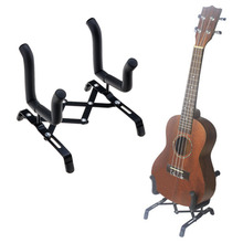 Adjustable Ukulele Violin Stand Retractable Violin Stand Ukulele Stand Musical Instrument Accessories