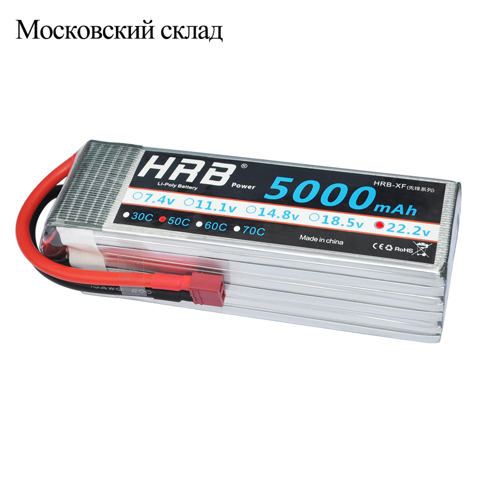 FREE SHIPPING HRB RC Lipo Battery 22.2V 5000mAh 50C Max100C 6S T For Remote Control Car Quadcopter Helicopter Multicopter Drone the portrait of a lady ii