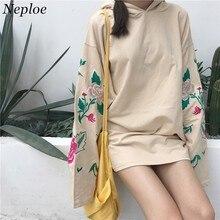 Neploe Flower Embroidery Women Hoodies New Preppy Style Spring Hooded Sweatshirts Long Sleeve Casual Loose Hoody 66905