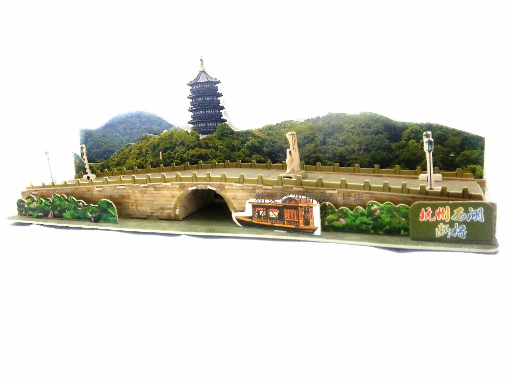 3D paper puzzle building model HangZhou Broken Bridge West Lake Leifeng Pagoda