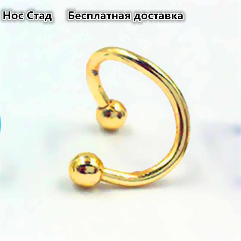 סגנון חדש מחץ טיטניום הרפואי טוויסט S טבעת אוזן שפתיים האף הרבעה פירסינג כסף זהב קליפ גוף תכשיטי בנות חישוק לנשים