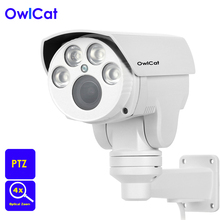 OwlCat Hi3518E+sony323 Full HD 1080P PTZ Security IP camera Outdoor 4X Auto Zoom 2.8-12mm Varifocal Lens 2MP IR Cut CCTV Camera
