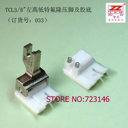 TCL CL3/8 5pcs Telfon foot feet Industrial Sewing Machine for juki Brother pegasus pfaff siruba singer typical durkopp adler