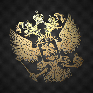 4.5x4cm Coat of Arms of Russia