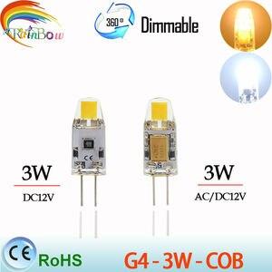 10 шт./Лот, светодиодная лампа G4 с регулируемой яркостью, светодиодный светильник AC DC 12 В, светодиодная лампа COB 3 Вт 6 Вт SMD COB, светодиодное освещение, сменный галогенный прожектор