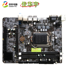 Jiahuayu P55 desktop computer motherboard LGA1156 supports I3 I5 I7 full range CPU DDR3 USB2.0 SATA II h55 motherboard new lga1156 ddr3 supports i3 i5 i7 cpu motherboard pci express usb ports mainboard main board for computer