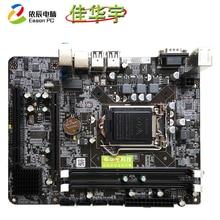 цена Jiahuayu P55 desktop computer motherboard LGA1156 supports I3 I5 I7 full range CPU DDR3 USB2.0 SATA II в интернет-магазинах