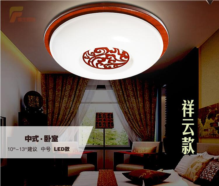 LED circular ceiling lamps Chinese real wood art acrylic modern minimalist bedroom study decorated living room Ceiling Lights ZA modern minimalist ceiling lamps led lamps lighting acrylic stars children s room warm ultra thin bedroom lamp