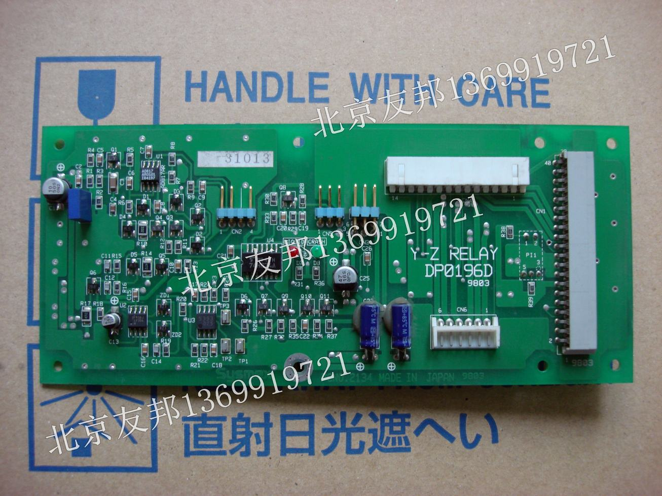 FOR Disassemble Sysmex Sysmex CA500 Suction Needle Control Board Y-Z Axis Control Board PCNO.2134FOR Disassemble Sysmex Sysmex CA500 Suction Needle Control Board Y-Z Axis Control Board PCNO.2134