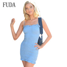 FUDA Women Pleated and Ruffled Mini Dress Sexy Hollow Out Spaghetti Strap Backless Woman Summer Celebrity Party Slim