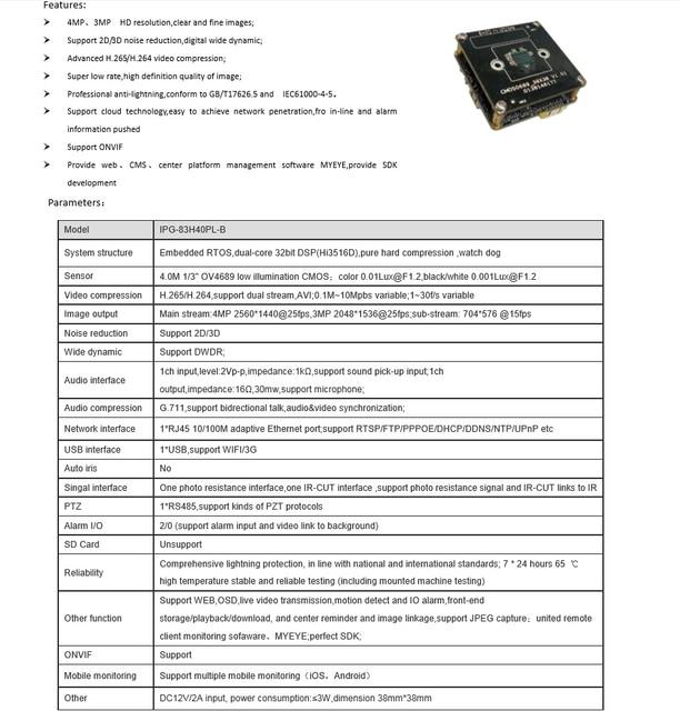 MISECU 4.0MP H.265/H.264 48V POE Hi3516D OV4689 IP Camera Metal wide dynamic 1 RS485 ONVIF 2592*1520 P2P 36 IR Night View Email