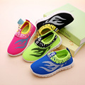 Autumn casual sport sneakers for boys and girls kids flat running child shoes candy colros children 's single shoes