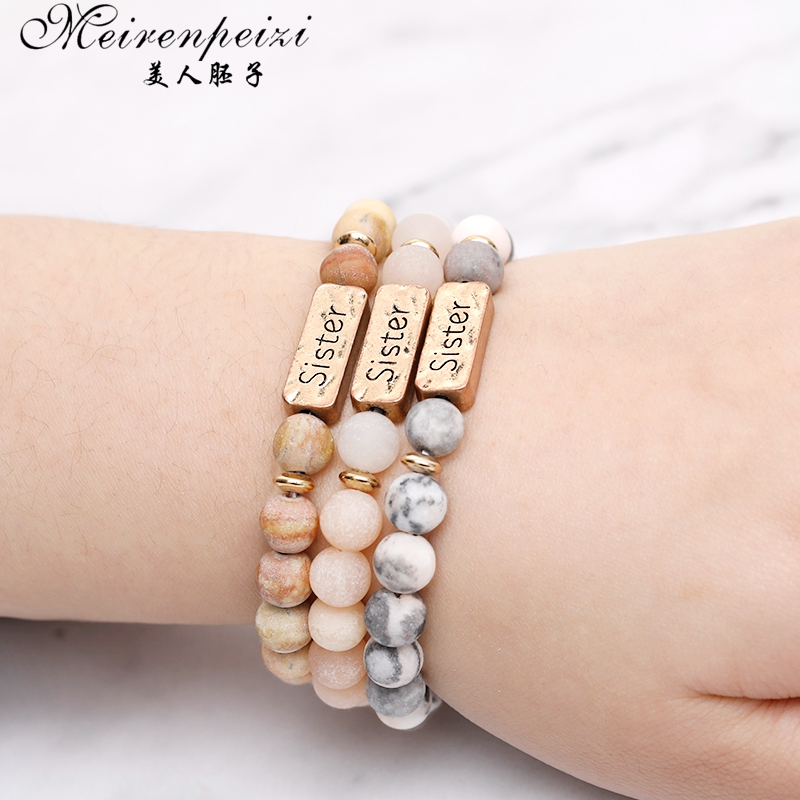 Woman Men Letter BEST Sister Friends Strengthful Brother Hope Belief Natural Stone Beaded Bangles Bracelet For Friends image