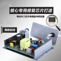 Elektrische Batterie Auto Batterie Reparatur Gerät 48v60v Batterie Puls Schwefel Entfernung Instrument-in Klimaanlage Teile aus Haushaltsgeräte bei